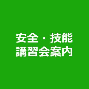 3PR_03-3