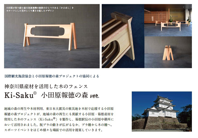 Ki-sakuのイメージ画像1