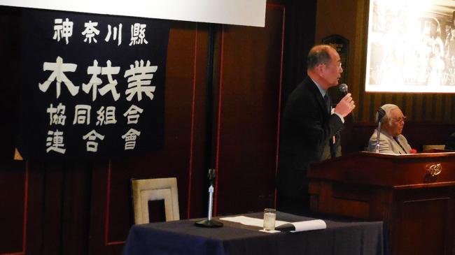 神奈川県木連総会の写真1