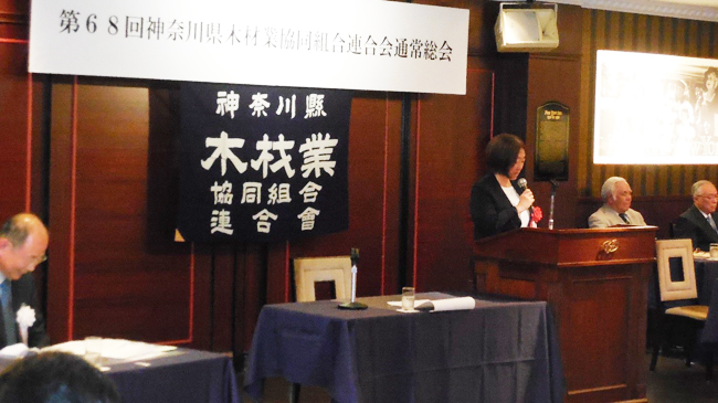 神奈川県木連総会の写真3