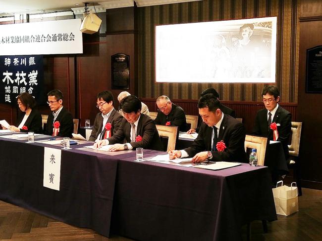 神奈川県木連総会の写真5