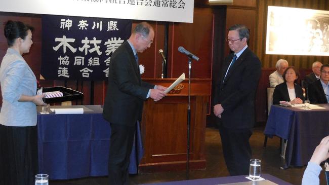 神奈川県木連総会の写真6