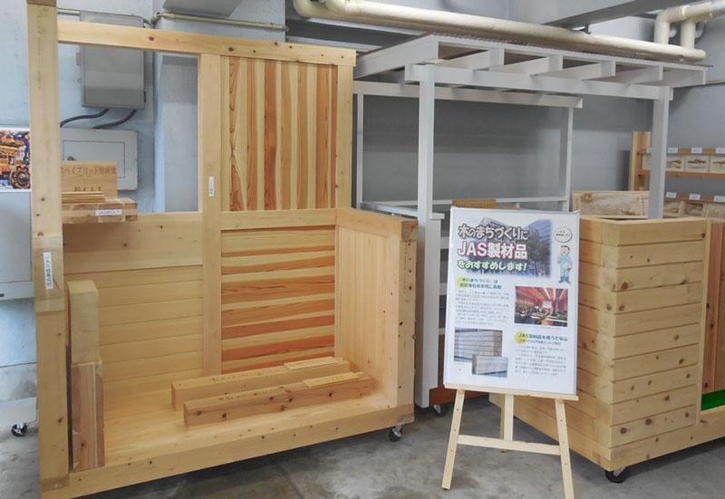 JAS構造材展示場の画像2