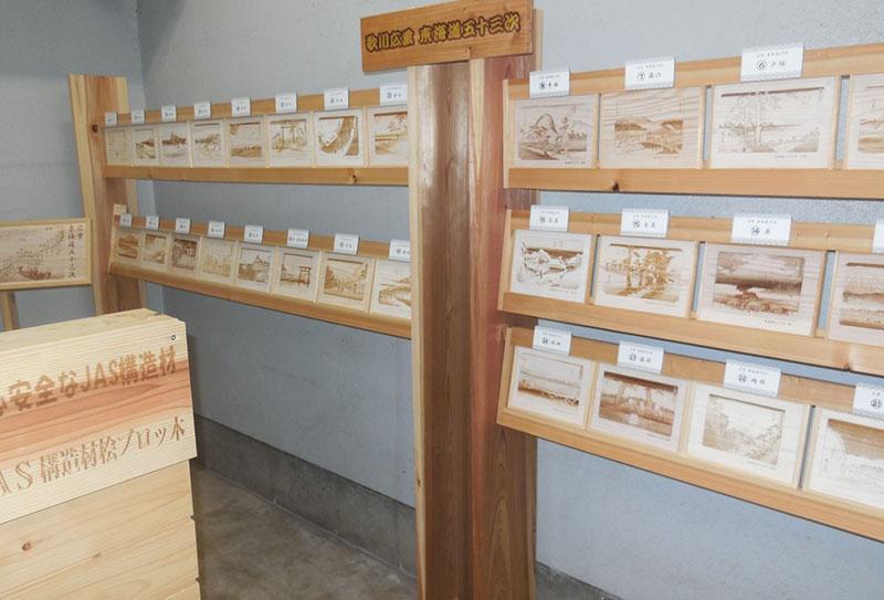 JAS構造材展示場の画像3